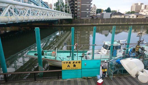 3度目の正直!東京湾で良型マダコを釣りました@入舟