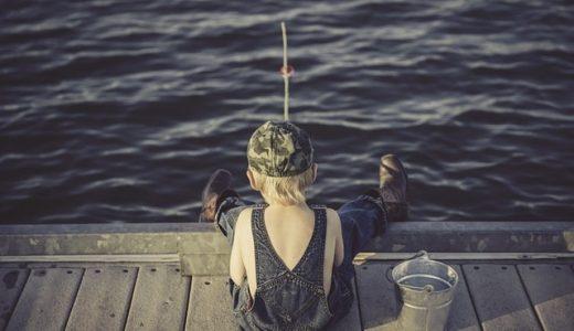 釣りガール!釣りをやってみたい初心者女性の疑問を全部解決してくれるおすすめの入門書
